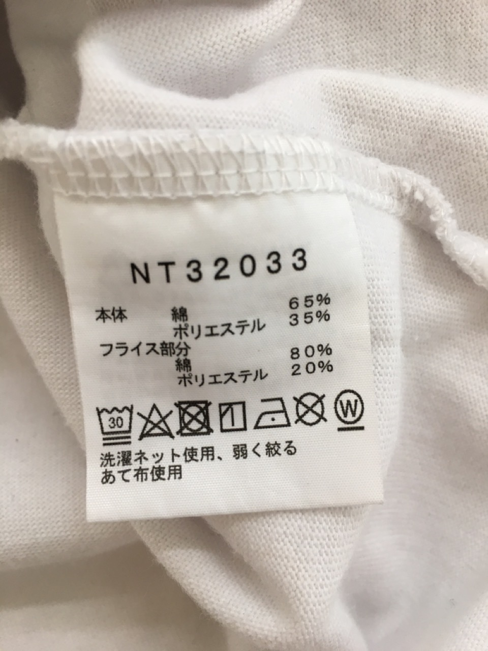 THE NORTH FACE プリントSSカットソー 白(M)