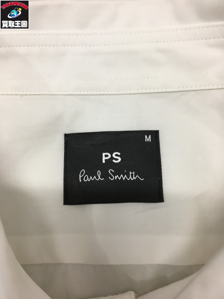 Paul Smith Quotes by Paul PRINT SHIRT 182326