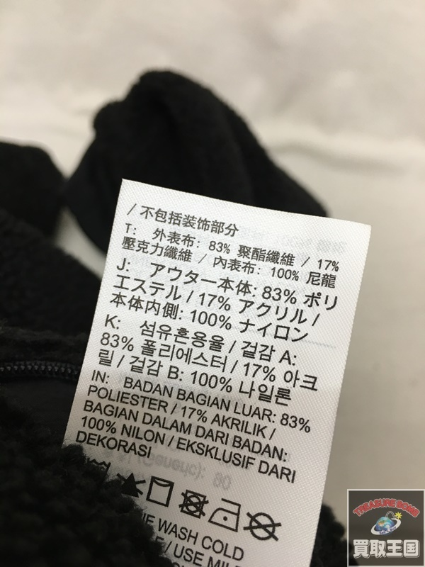 NIKE BIG SWOOSH REVERSIBLE BOA JACKET (S)[値下]