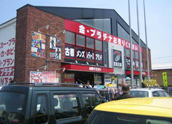 外観:買取王国 岐阜河渡店